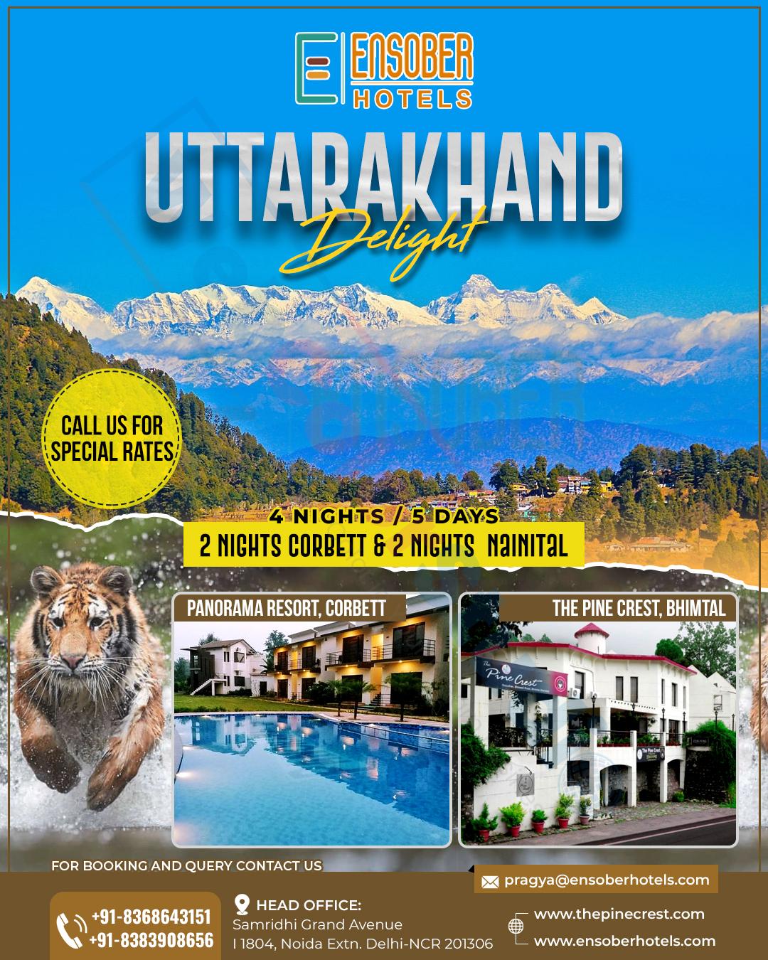 Uttarakhand Flyer